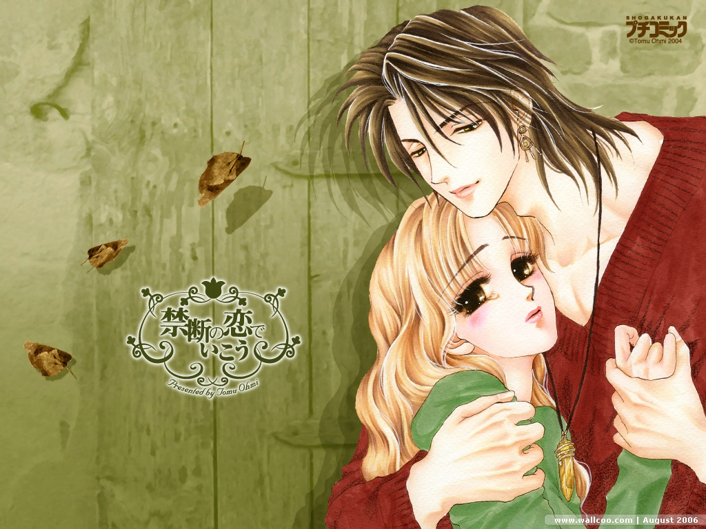 http://1.bp.blogspot.com/-XDstnMBu1Ms/Tbdjgh4VqaI/AAAAAAAAAEE/Byy6RohFjtI/s1600/romantic-cartoon-lovers-wallpaper_1024x768_8301.jpg