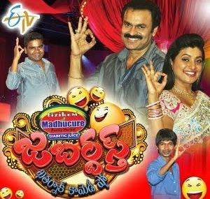 ETV October 10-10-2013 Episode Online , Jabardasth comedy show in ETV