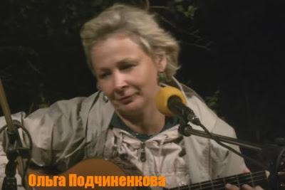 Ольга Подчиненкова. Песня под гитару «Молодость»