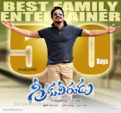 Greekuveerudu Movie 50days special Paper Ads-thumbnail-1