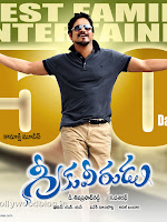 Greekuveerudu Movie 50days special Paper Ads-cover-photo