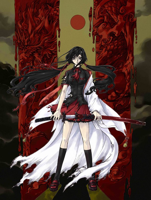 Risu a trav s del espejo blood the last vampire blood y for Imagenes de anime gore