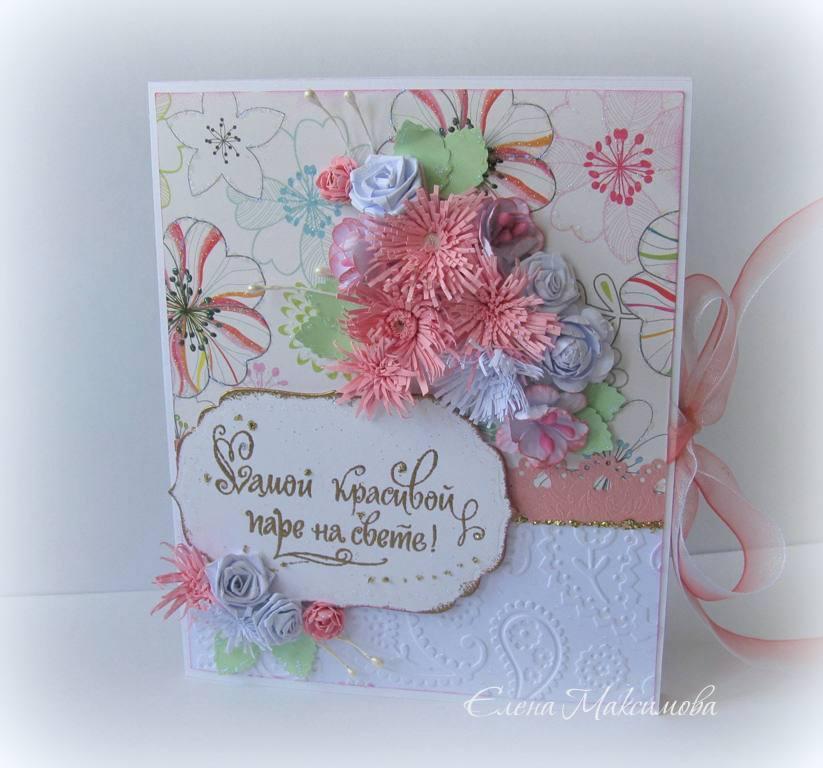 ... крыльев: И снова свадебные открытки: mywingsblog.blogspot.com/2012/06/blog-post_7191.html