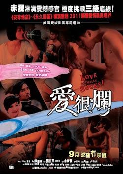 Tình Ngang Trái - Love Actually... Sucks! (2011) Poster