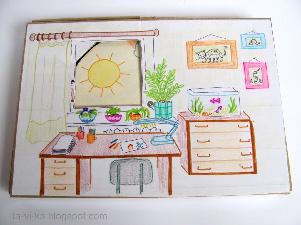 Бумажные домики своими руками в тетради