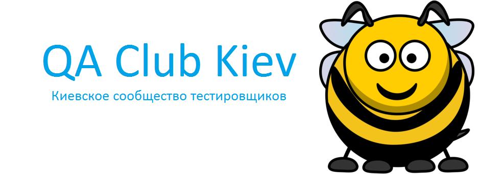 QA Club Kiev