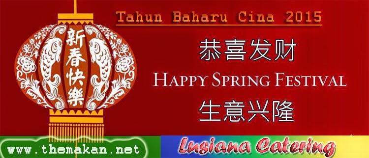 <b>Happy Chinese New Year 2015. May Allah bless Malaysia<b></b></b>