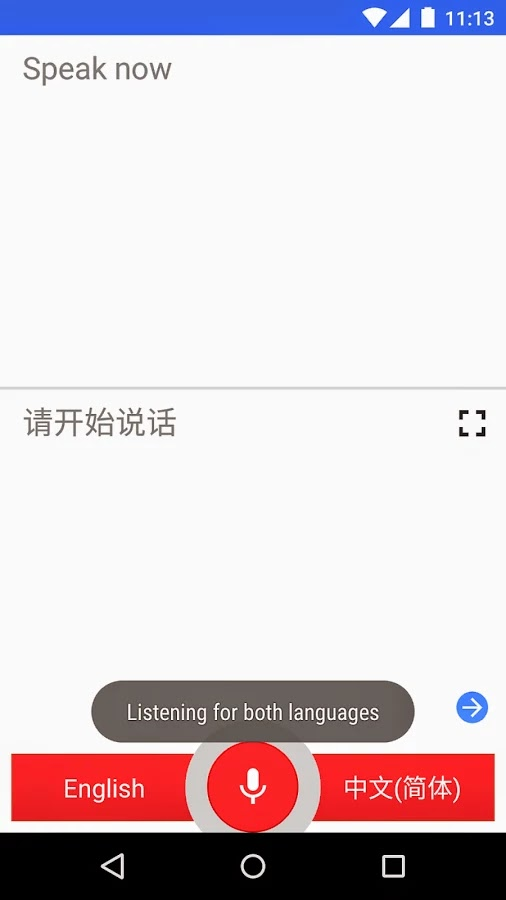 Google Translate v3.2.0.RC03.85752705