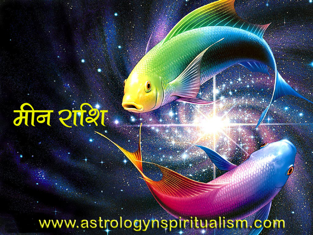 International School of Astrology and Divine Science