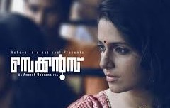 Seconds 2014 Malayalam Movie Watch Online