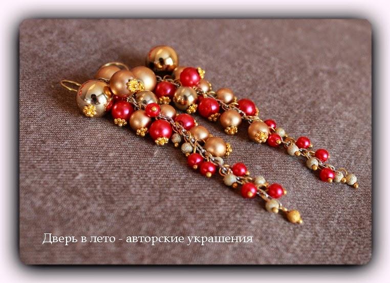 серьги-ягодки, золотые серьги