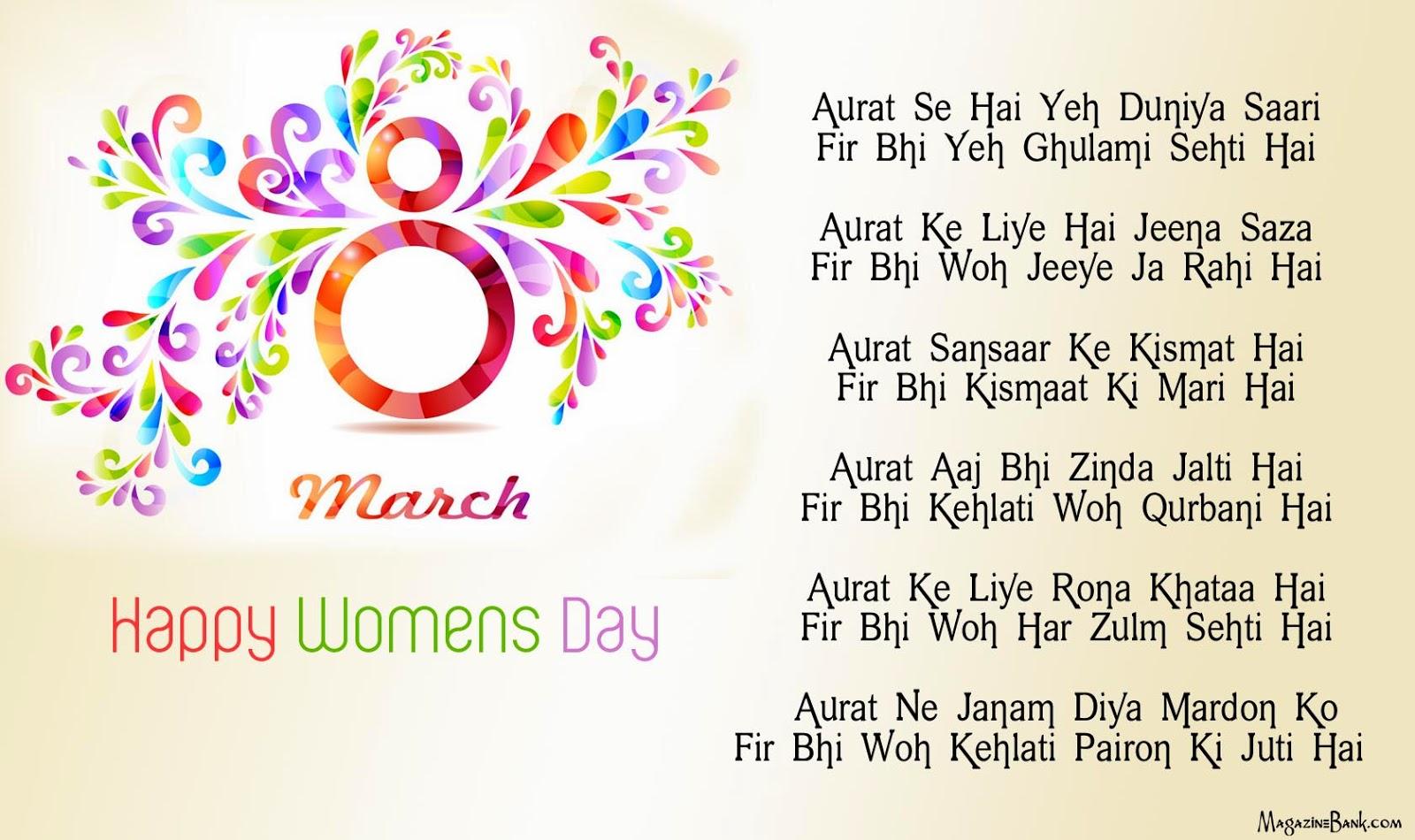 Wallpaper download jokes - Happy Birthday Hindi Sms Hindi Sms Love For Girlfriend Love Shayari Jokes Wallpaper Friend Good Morning Dosti Love Images