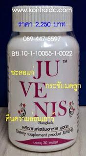 http://www.kontroldc.com/juvenis/