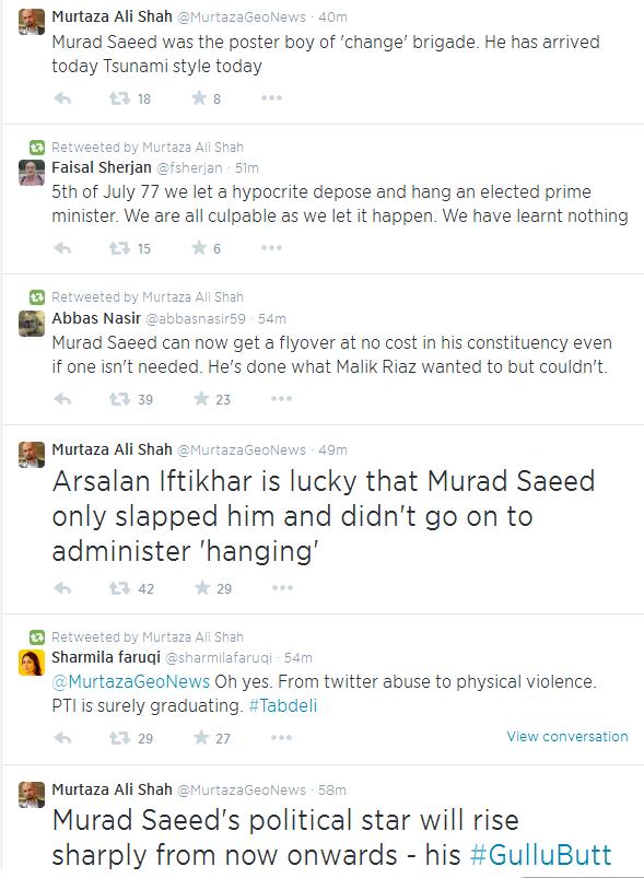pti murad saeed slappedamp beat arsalan iftikhar during