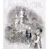James Potter y La Bóveda de los Destinos - Capítulo 1 (George Norman Lippert)