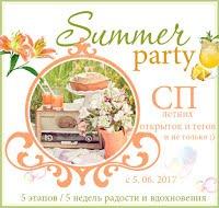 Летняя вечеринка с Еленой Волчковой