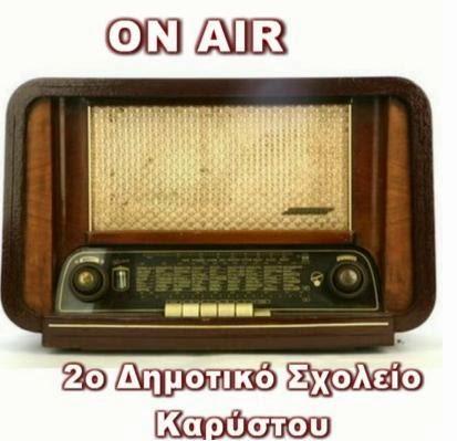 Ραδιόφωνο