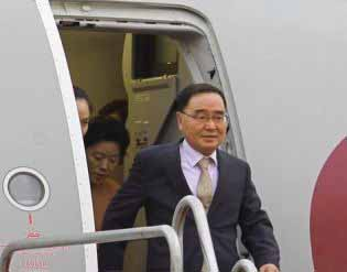 South Korean Prime Minister Arrives in Sri Lanka