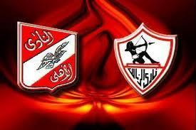 مشاهدة مباراة الاهلي والزمالك في دوري ابطال افريقيا 22/7/2012 اونلاين بث مباشر