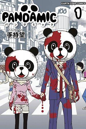 Pandamic Manga