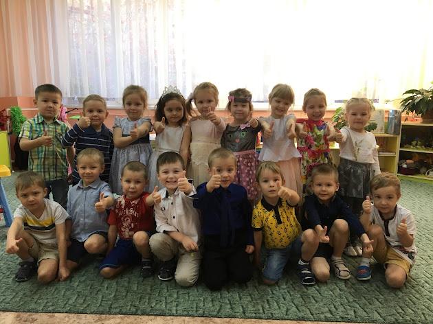 """Группа №10 """"Боровичок"""""""