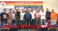 Συνέδριο Θεσσαλονίκης 2016