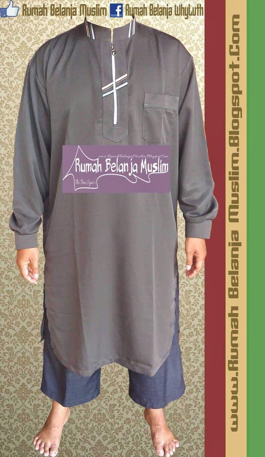 Rumah Belanja Muslim