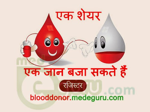 register to donate blood