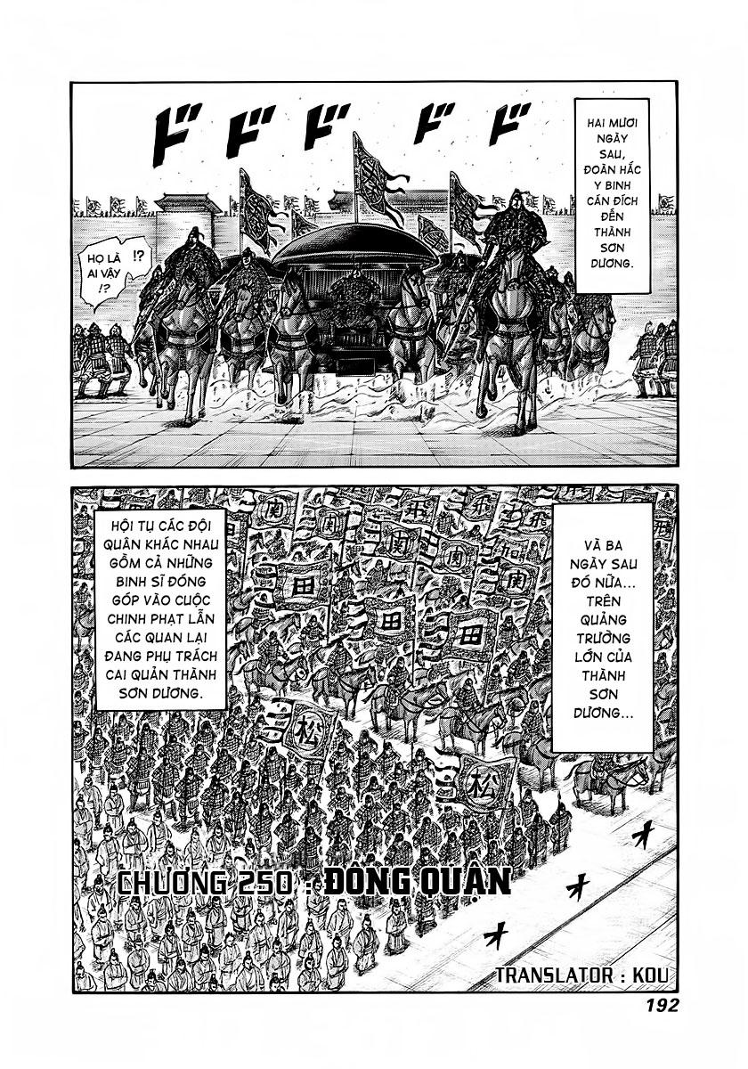 Kingdom - Vương Giả Thiên Hạ Chapter 250 page 3 - IZTruyenTranh.com