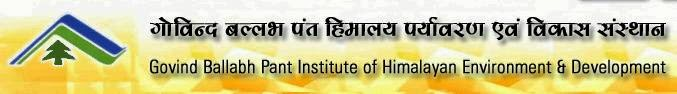 GBPIHED Recruitment 2014