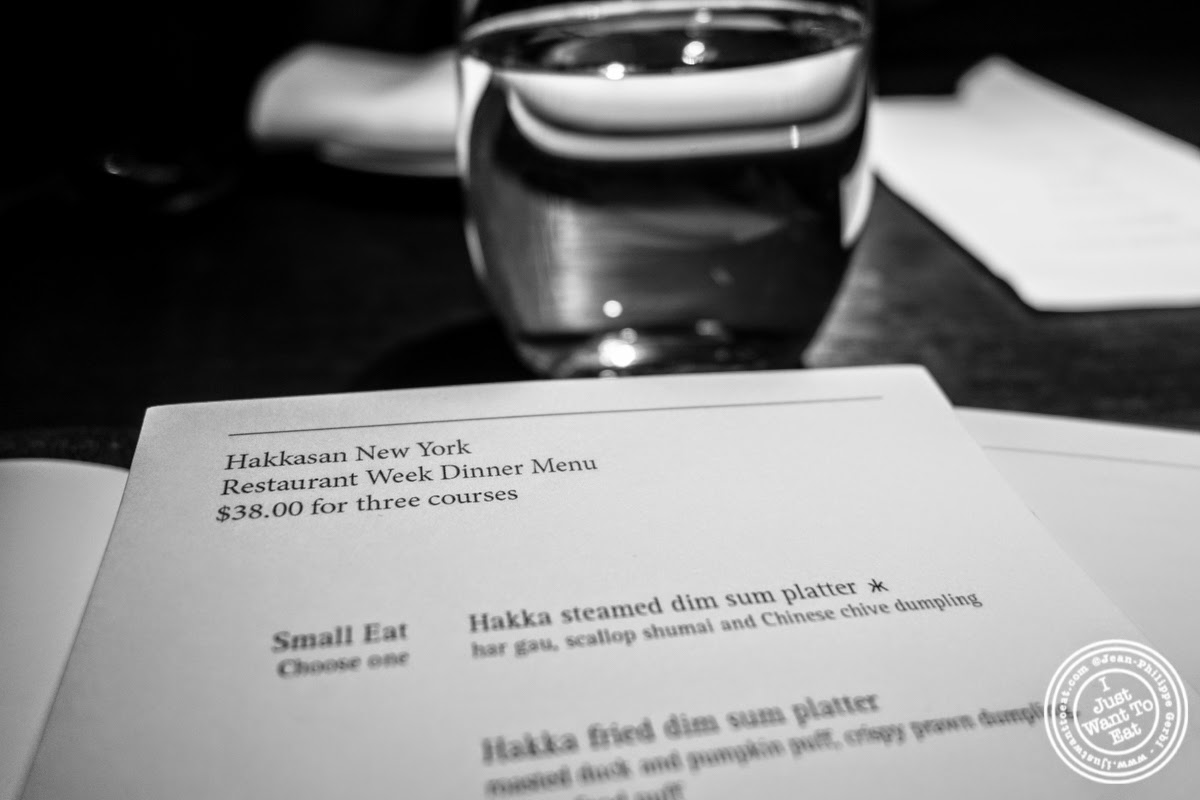 image of menu at Hakkasan in NYC, NY