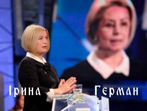 Геращенко: Власть делает все, чтобы международная гуманитарная помощь дошла до нуждающихся - Цензор.НЕТ 3861