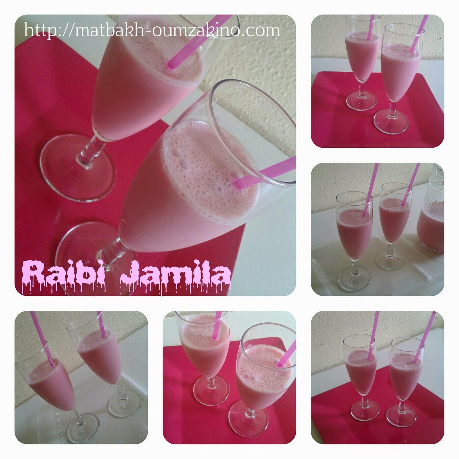 raibi jamila matbakh-oumzakino.com