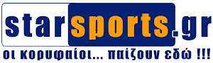 starsports.gr