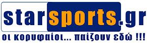 starsports.gr