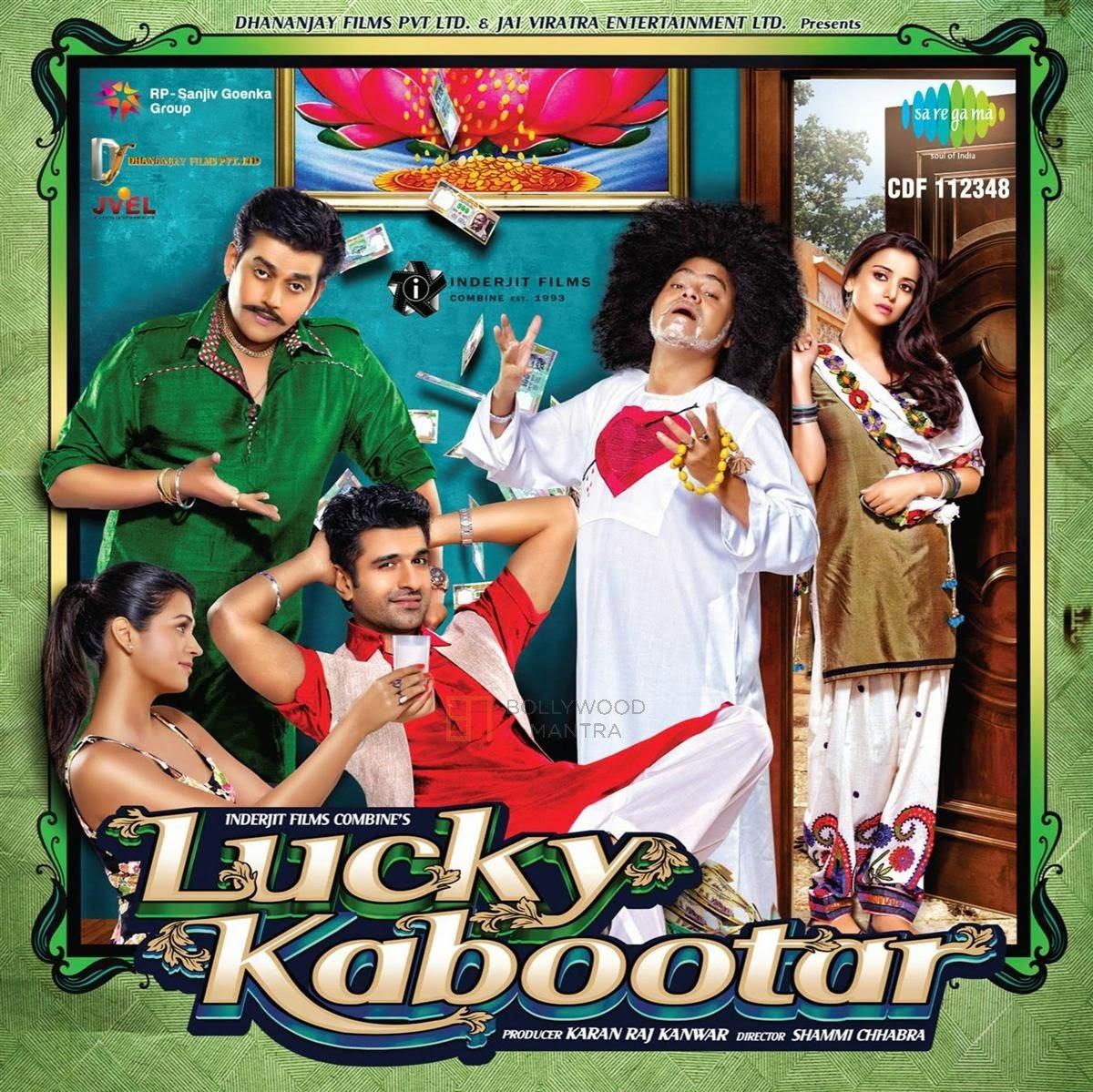 Lucky Kabootar 2014