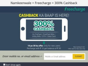 Get Freecharge Rs 30 cashback on RS 10 coupon