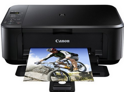 Canon Pixma MG2270 Download Drivers