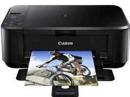 Canon Pixma MG2270 Download Drivers