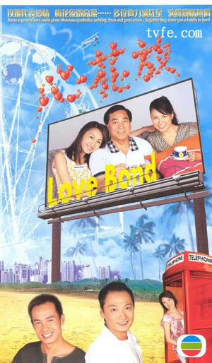 phim Nợ Tình USLT - Love Bond USLT