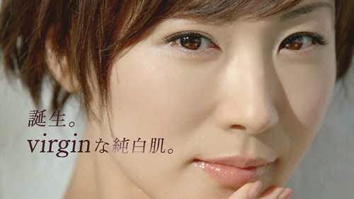 Yumiko Shiina