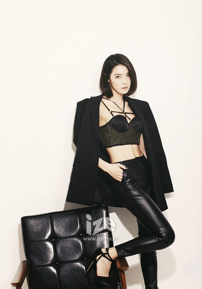 Kahi - ize Magazine April Issue 2014