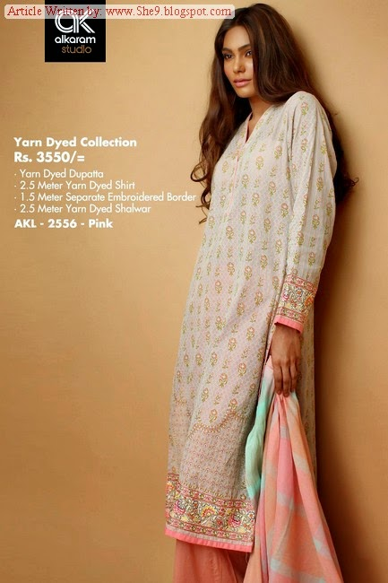 Alkaram Rangoli Midsummer Collection 2014