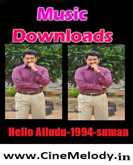 Hello Alludu Telugu Mp3 Songs Free  Download -1997