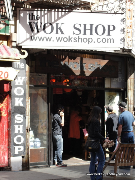 exterior of The Wok Shop in Chinatown San Francisco