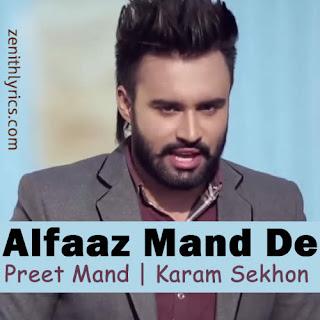 Alfaaz Mand De Lyrics by Preet Mand, Karam Sekhon
