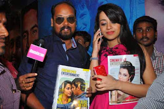 Endrendrum Punnagai Movie Success Meet Photo Gallery