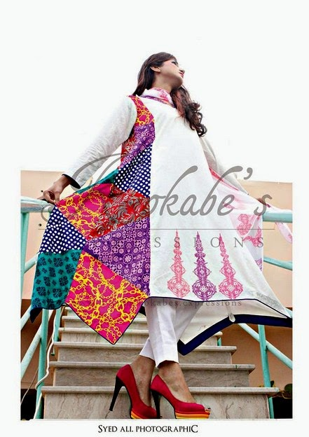 KOKABE EID COLLECTION 2014