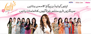 Ufone referral offer