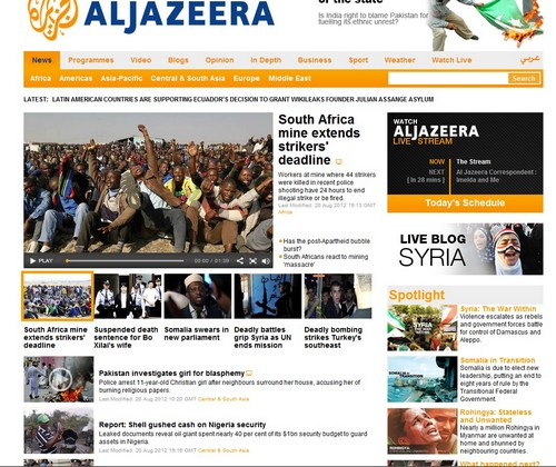 cnn_aljazeera_tripoli_august_2011_kadhafi_benghazi_fake_falsification_contrefaçon_skynews_journalisme_faux_hala_gorani_fall_of_fake_doha_qatar